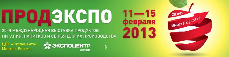 header2013_r_rus