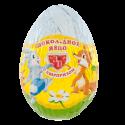 0484_Шоколадное яйцо с сюрпризом(Данилка)2