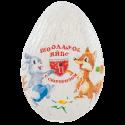 0484_Шоколадное яйцо с сюрпризом(Данилка)4