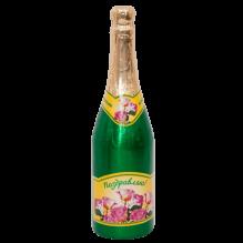 2204_Бутылка шампанское (с праздником!)