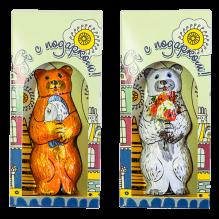 3331_Шоколадная фигура с игрушкой-Медвежонок(я с подарком)