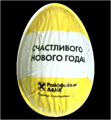 Райфайзен Яйцо